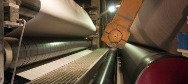 Щелевые сита в целлюлозно бумажной промышленности